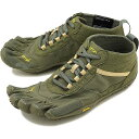 【8/12限定!楽天カードで13倍】ビブラムファイブフィンガーズ メンズ Vibram FiveFingers ハイキング アウトドア カジュアル向け 5本指シューズ V-TREK ベアフット Military/Dark Grey 靴 [18M7402 SS18]