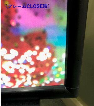 LEDライトパネル屋内用4辺開閉式A1サイズフレーム色シルバー