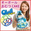 Mishii オムツケーキ!出産祝いやお誕生日に大人気のおむつケーキ!【高橋ミカ公式 ミッシーリ...