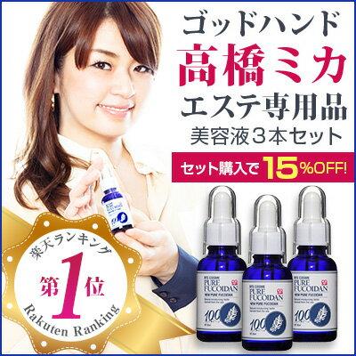 梨花さん愛用のフコイダン高濃度美容液!使ったその日からうるおいを実感!たっぷり使える15%...
