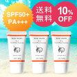 BABY BORN Face&Body Sunscreen 3個セット日焼け止め UV 東原亜希 高橋ミカ 共同開発 ベビーボーン コスメ SPF50+/PA+++ 6つの無添加 ウォータープルーフ 赤ちゃん 肌