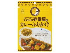 【三島食品】CoCo壱番屋監修カレーふりかけ 23g