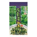 広島菜茶漬 画像1