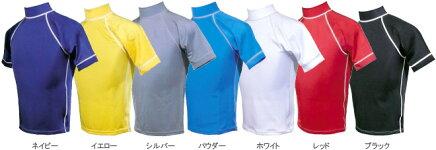 安心の日本製ラッシュガード半袖レディース・メンズ各種各7色UV対策・紫外線対策に!★T半袖☆