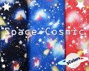 【オックス生地】Space☆Cosmic【全3色/宇宙柄/惑星柄/PLANET】
