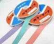 【パステルカラー】アクリルテープ【1m単位の販売/25mm巾】【4色】【ファンシー/フェアリー/入園入学/レッスンバッグ/シューズケース】