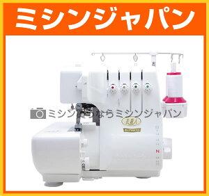 【5年保証】ベビーロック「衣縫人BL-5700EXS」BL57EXSよりさら使い易さを追求した衣縫人最上級...
