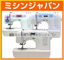 「ブラザーコンピュータミシンPS205/PS202」この価格で装備も充実。おすすめの逸品