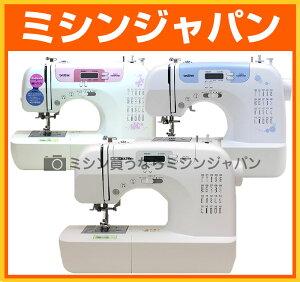 【フットコントローラープレゼント中!】 【新発売】 ブラザーコンピューターミシン 「PS205…