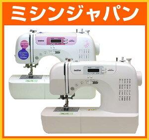 【5年保証】ブラザー「PS-205/PS202/MS201」初めての人でも簡単に使えてきれいに縫える便利機能...