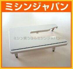 ブラザーワイドテーブルWT2