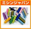 「カラフル18色糸セット」 [ミシンオプション] (シンガーブラザー・ジャノメ・JUKI・トヨタ)