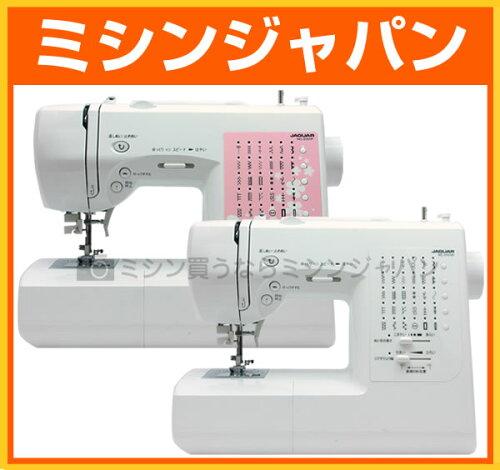 ジャガー コンピューターミシン 「NC-3101W/NC-3101P/CC-1101」ロックカッター...