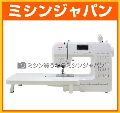 【新商品】 ジャノメ コンピューターミシン 「JP310」 【送料無料】【5年保証】 【楽ギフ…