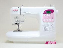 【新製品】ジャノメコンピューターミシン「JP510」【送料無料】【5年保証】【楽ギフ_のし宛書】【あす楽】