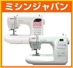 【5年保証】ジャノメ「JP510/JP510N」人気のJP500をさらに使い易さを追求した新モデル!機能性...