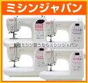 【5年保証】ジャノメ「JP-710N/JP-510N/JP-510P/JP-510」人気のJP500をさらに使い易さを追求...