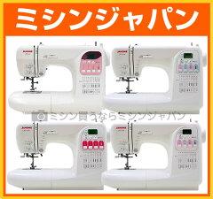 【5年保証】ジャノメミシン「JP-710N/JP-710P/JP-510」さらに使い易さを追求した新モデル!