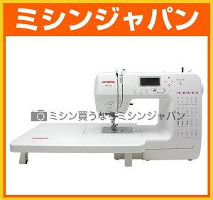 ジャノメ コンピューターミシン 「NP400」 【送料無料】【5年保証】 【楽ギフ_のし宛書】…