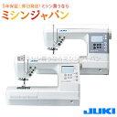 【ポイント3倍】ジューキ(JUKI) コンピュータミシン 「HZL-G100WB/HZL-G100B ...