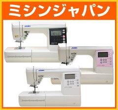 【新商品】JUKIミシン「HZL-G100W/HZL-G100P/HZL-G100」新商品!人気のボックス送りが付いたエ...