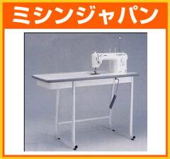 ジューキ「シュプール専用テーブル J-TR4(職業用ミシン)」さらに本格!よりミシンとの一体感...