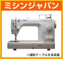 職業用本縫いミシン「シュプール30DX」