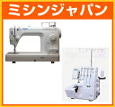 JUKI 「シュプール30DX」 と JUKI 「MO-114D」 の2台セット 【送料無料】【5年保証】