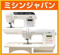 【5年保証】シンガー「モナミヌウプラスSC207/SC200」モナミシリーズ実用縫い仕様の最上級機種...