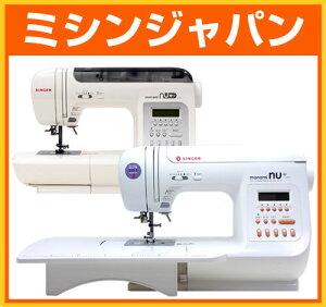 【新発売】 シンガー コンピューターミシン 「モナミヌウプラスSC217/SC200」 【送料…