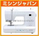 文字縫いミシン 「FA99」