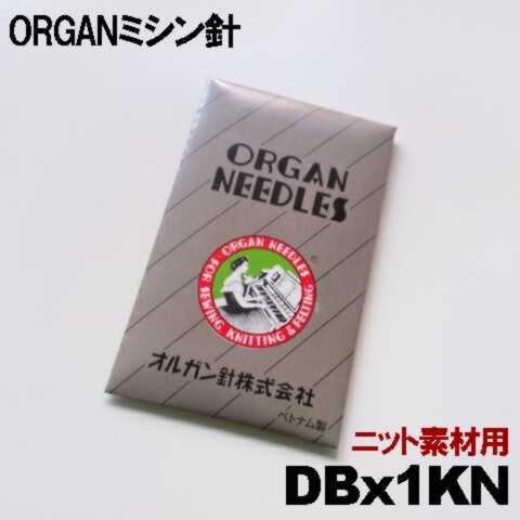 裁縫道具, 裁縫針 11KNDBx1KN11KN()(11)10DB1KNd b1knORGAN NEEDLESRCP11