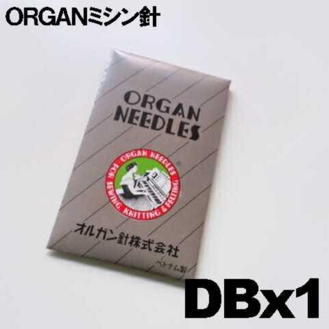 11号 オルガン針工業用ミシン針 DBx1 #11(11番手/薄〜中厚物生地用)10本入りDB×1DB*1 RCP