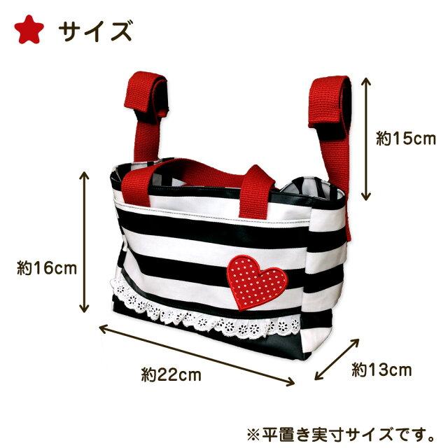 ベビーカー マルチバッグ Rock'n Baby ベビーカーバッグ 手提げ トート お出かけバッグ 日本製 ミニバッグ ボーダー&ハート&レースがポイント【メール便不可】