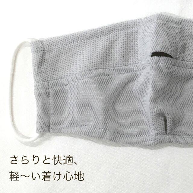 UVカット マスク ベーシック(穴あき) 布マスク 安心の日本製 夏用 メッシュ 涼しい 日焼け防止 uvマスク 紫外線対策 散歩 ランニング スポーツ アウトドア ガーデニング 大きめ カラーマスク