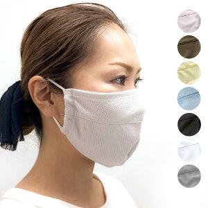UVカットマスク フラットタイプ