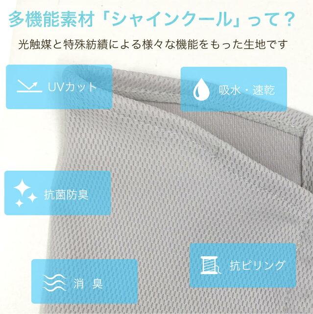 UVカット マスク ノーズフィットタイプ 安心の日本製 夏マスク メッシュ 涼しい 日焼け防止 uvマスク ノーズワイヤー入 紫外線対策 散歩 ランニング スポーツ アウトドア ガーデニング