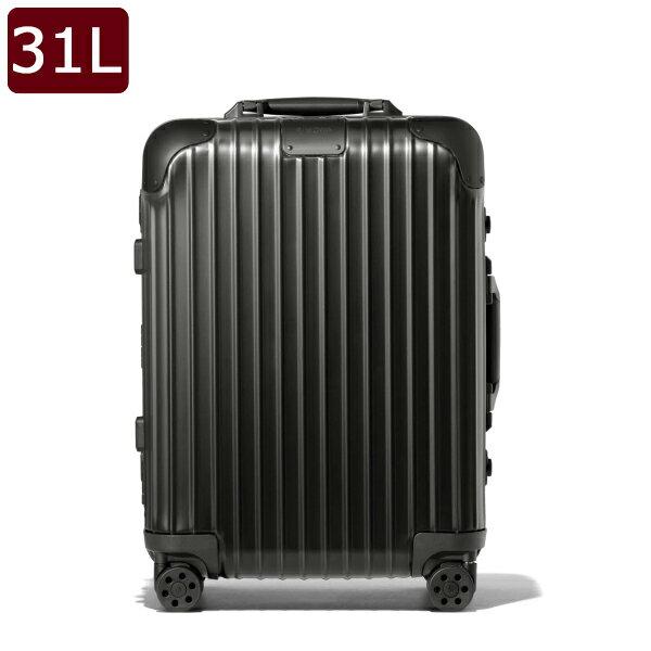 【GoToトラベル・国内旅行・日帰りから宿泊までお得にお出掛け♪】リモワ RIMOWA オリジナル キャビン Original Cabin S キャリーオン 4輪 スーツケース ブラック 31L(1〜2泊向け) 機内持込可 [メンズ][レディース] 92552014 BLACK【J12】