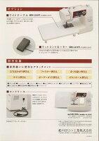【送料無料】ジャノメミシン(JANOME)蛇の目コンピュータミシンME-830≪ボーダーガイド押さえ標準装備≫