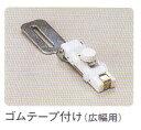 カバーステッチミシン【トルネィオ】795U/796U/796G《ゴムテープ付け》(広幅用)