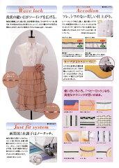 ジューキべビ-ロック糸取物語ウエーブ4本糸ロックミシンBL69WJ型