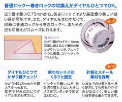 ジューキべビ-ロック衣縫人4本糸ロックミシンBL57EXS型