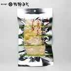 《北海道 カリッとゴーダ 35g》北海道小林牧場ゴーダチーズ 新札幌乳業