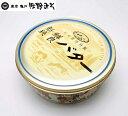 《まちむらバター 200g》北海道 町村農場 チルド便