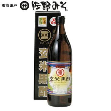 《玄米黒酢 900ml》重久盛一酢醸造場 鹿児島 酸度4.5% カメ壷造り