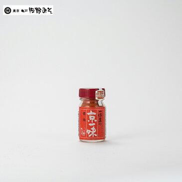 京都一休堂《京一味》いちみ うどん そば お料理に 薬味 全て国産原料