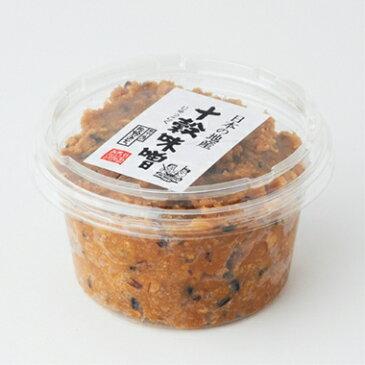 《噌カップ 十穀味噌 260g》国産原料 雑穀みそ 大豆 大麦 粳米 黒米 赤米 緑豆 あわ 緑米 はと麦 ひえ 野菜スティックに お試し味噌