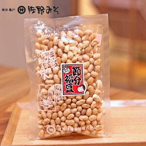 《節分福豆130g》節分豆 国産 北海道産 鶴の子大豆