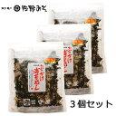 《ぶっかけ海苔めし22g3個セット》みそ汁の具にご飯納豆に国産原料のみ株式会社守屋