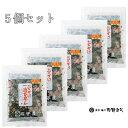 《ぶっかけ海苔めし22g 5個セット》みそ汁の具にご飯納豆に国産原料のみ株式会社守屋